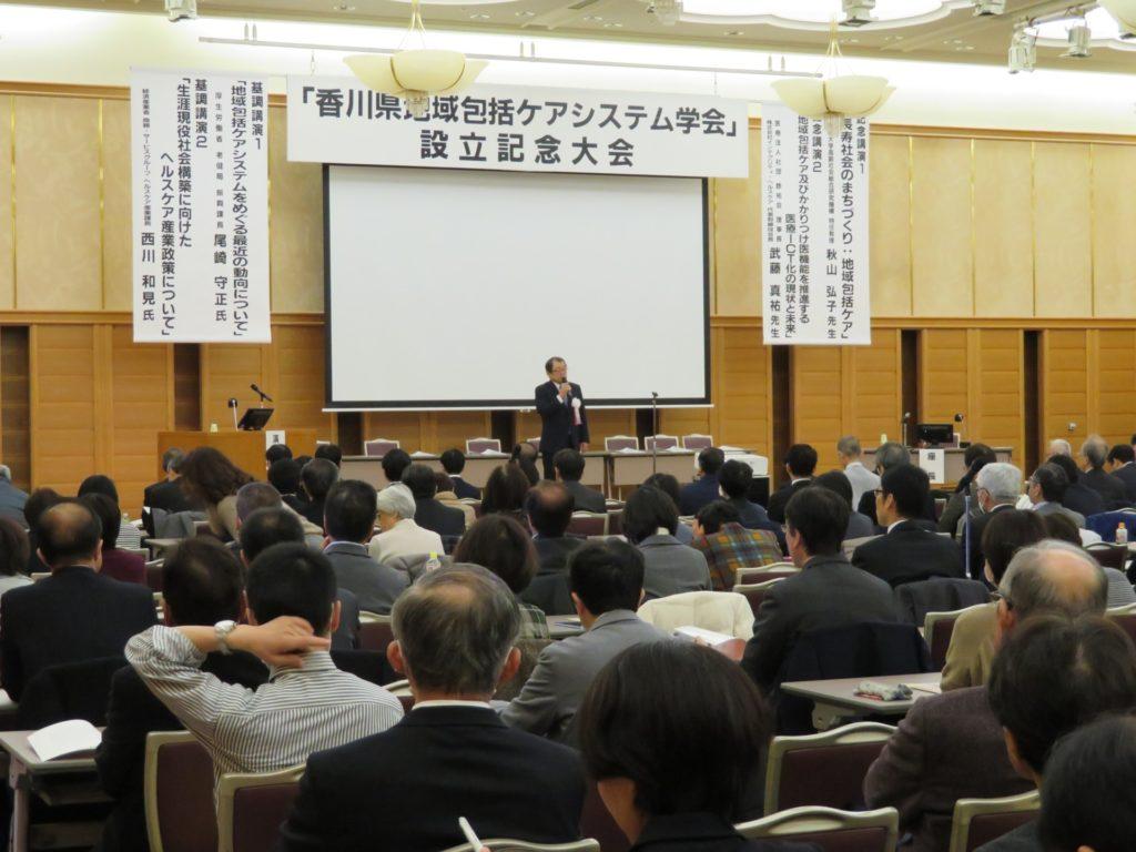 設立記念大会1